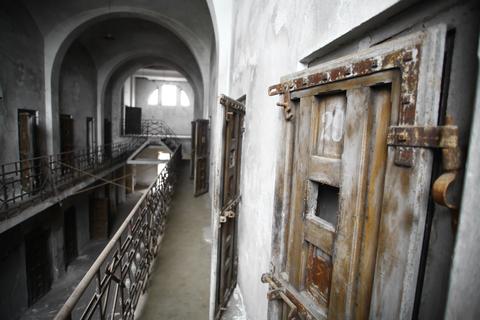 Basa väzenie prison jail