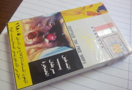 Egypt cigarety obrázky