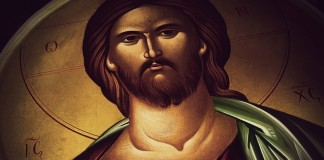 Ikona Jezisa