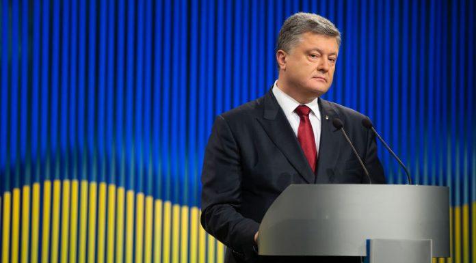 Ukrajina Zoznamka manželstvo agentúra