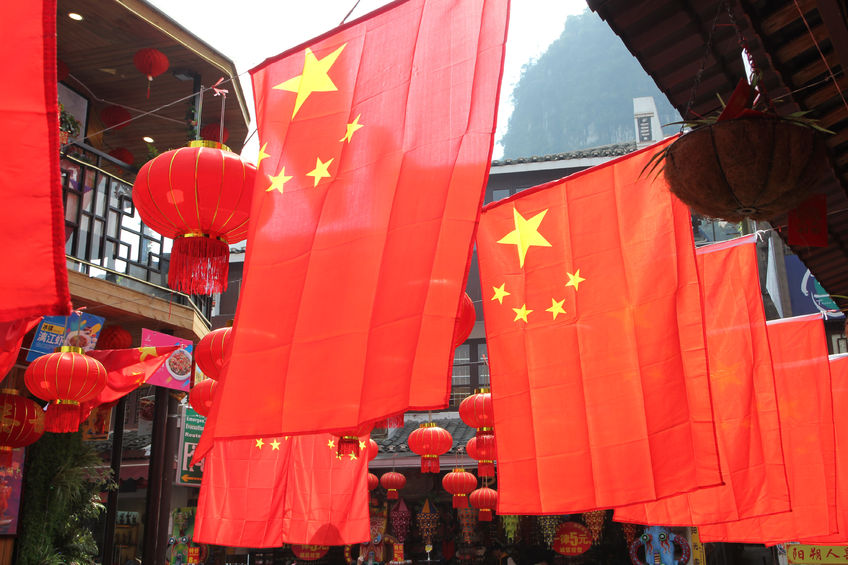 63253134 - many chinese flags in yangshuo, china