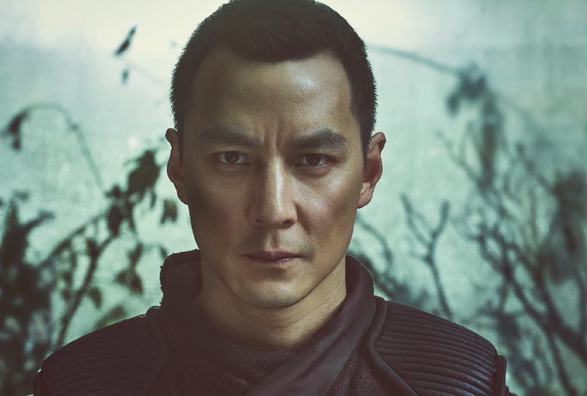 AMC_Daniel_Wu_KIT