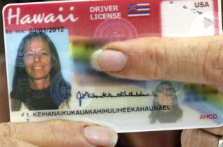 Hawajské meno, prehnane dlhé