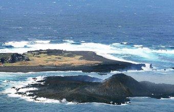 Japonsko a nový ostrov Nishinoshima