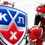 KHL kontinentálna hokejová liga