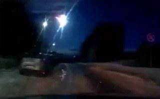 Murmansk meteorit